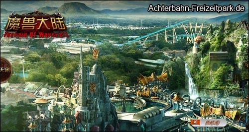 Warcraft & Starcraft Park